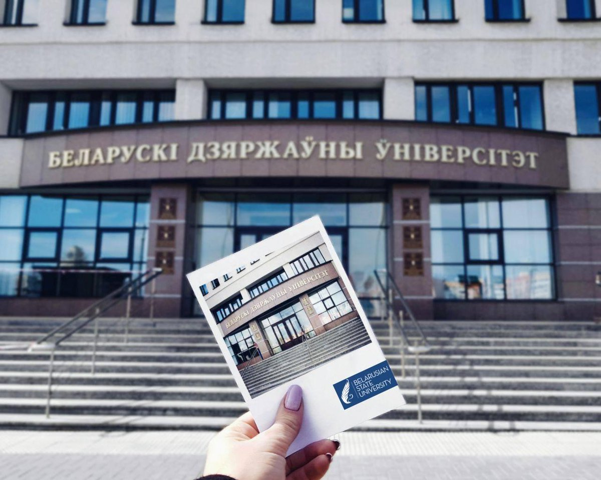 BSU_official photo