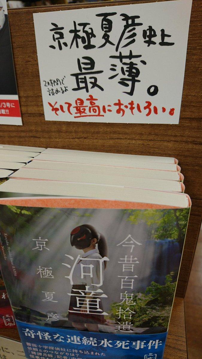 二宮酒匂さんの投稿画像