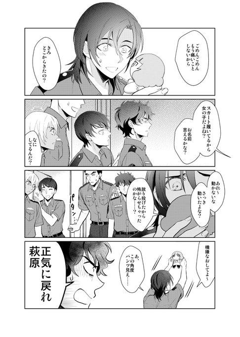 平 松田 小説 陣 夢