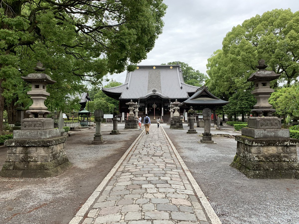 I went to #Bannaji, a #Buddhist #temple in #Ashikaga City, #Tochigi Prefecture last weekend. It dates from the 12th Century. The principal image is #Dainichi #Nyorai.  先週末、#栃木県 #足利市 の #鑁阿寺 へ #参拝 した。この #お寺 は1196年に創建した。#御本尊 は #大日如来 だ。 https://t.co/PaEWNsNfbI