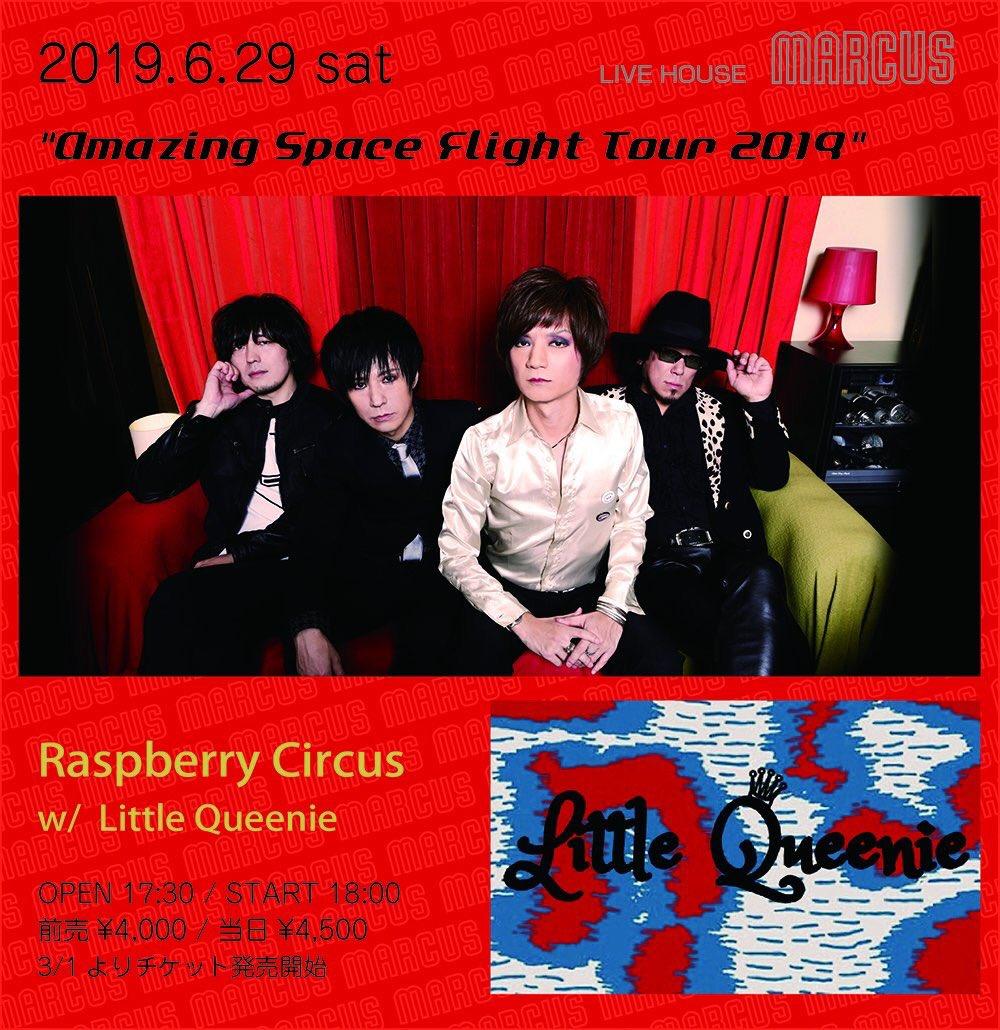 Raspberry Circus🎪 12/7@ラママ...