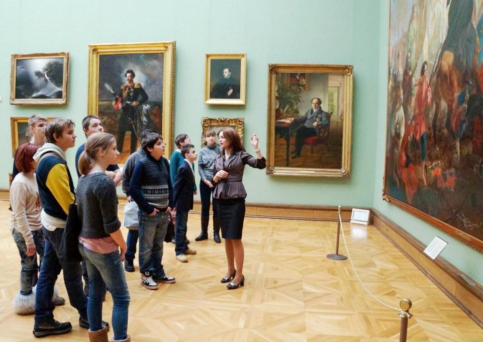 Бракосочетанием, описание картинки в музее