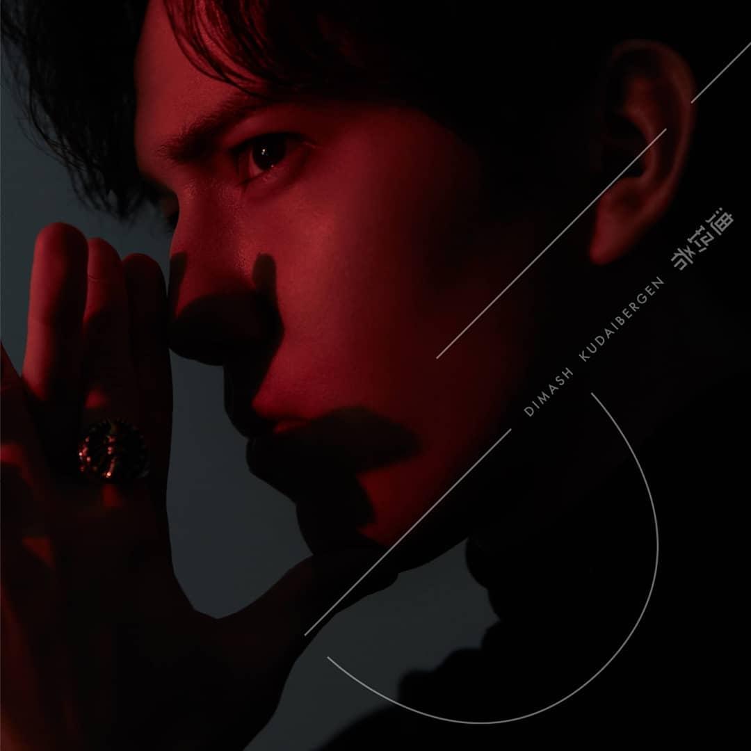 أطلق #ديماش ألبومه الرقمي الأول iD وقد بلغ الألبوم مرتبة ثلاثة أضعاف البلاتين خلال 47 دقيقة من لحظة إطلاقه في الصين عبر QQ Music 🎉🎈🎉🎈🎉🎈🎉🎈🎉 #Dimash