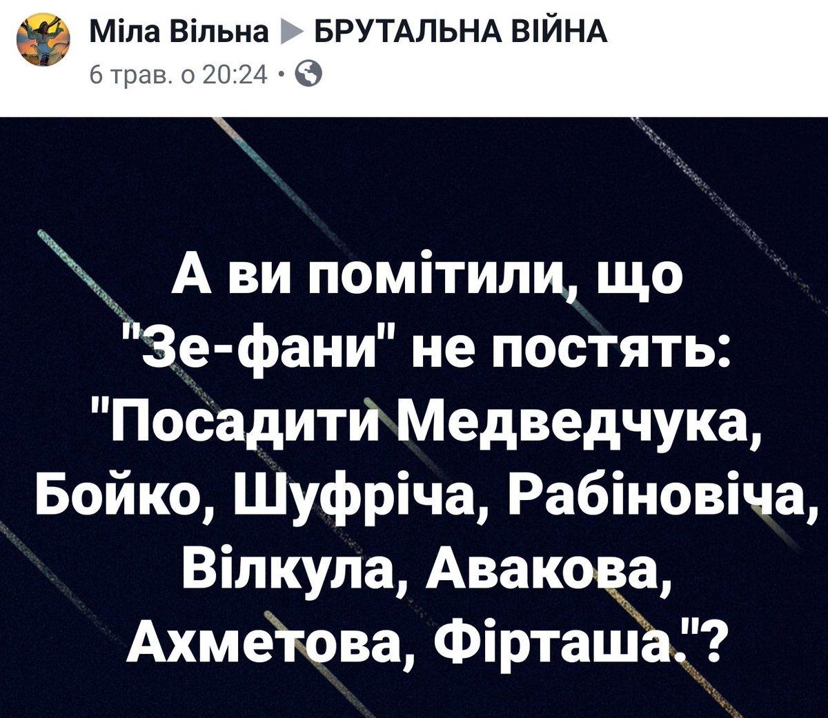 """""""Мы не комментируем"""", - пресс-служба НАБУ о теме разговора с Ахметовым - Цензор.НЕТ 8921"""