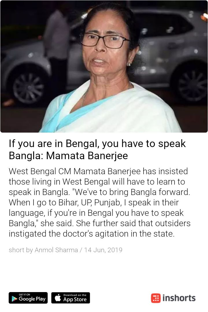 @MamataOfficial India is a sovereign country. Leave your idiosyncrasies at home before you get out to work in #NewIndia #VijayiBharat Can't tolerate nonsense beyond a point <br>http://pic.twitter.com/xFRTIp0RYa