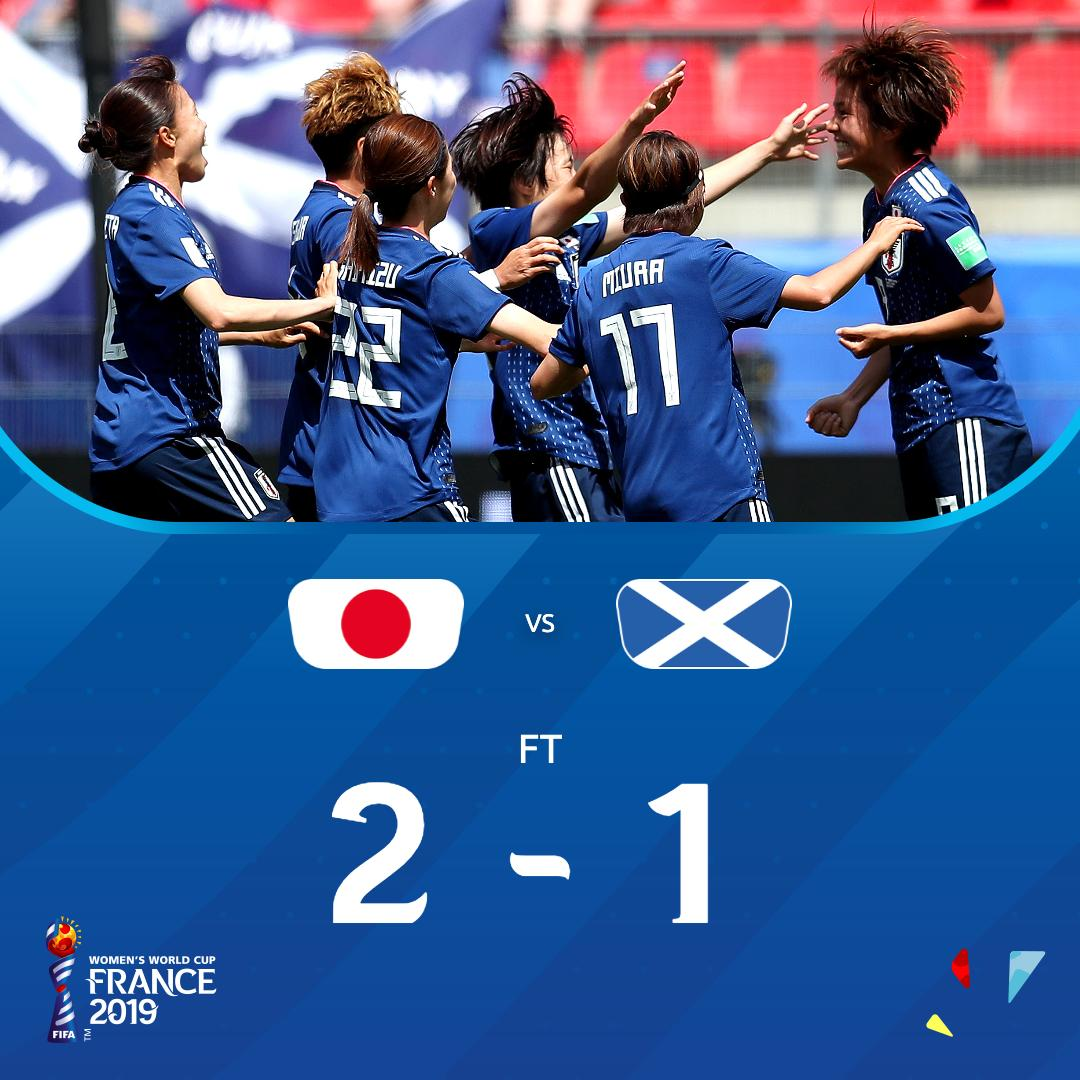 Japan's World Cup bid back on track after 2-1 win over Scotland