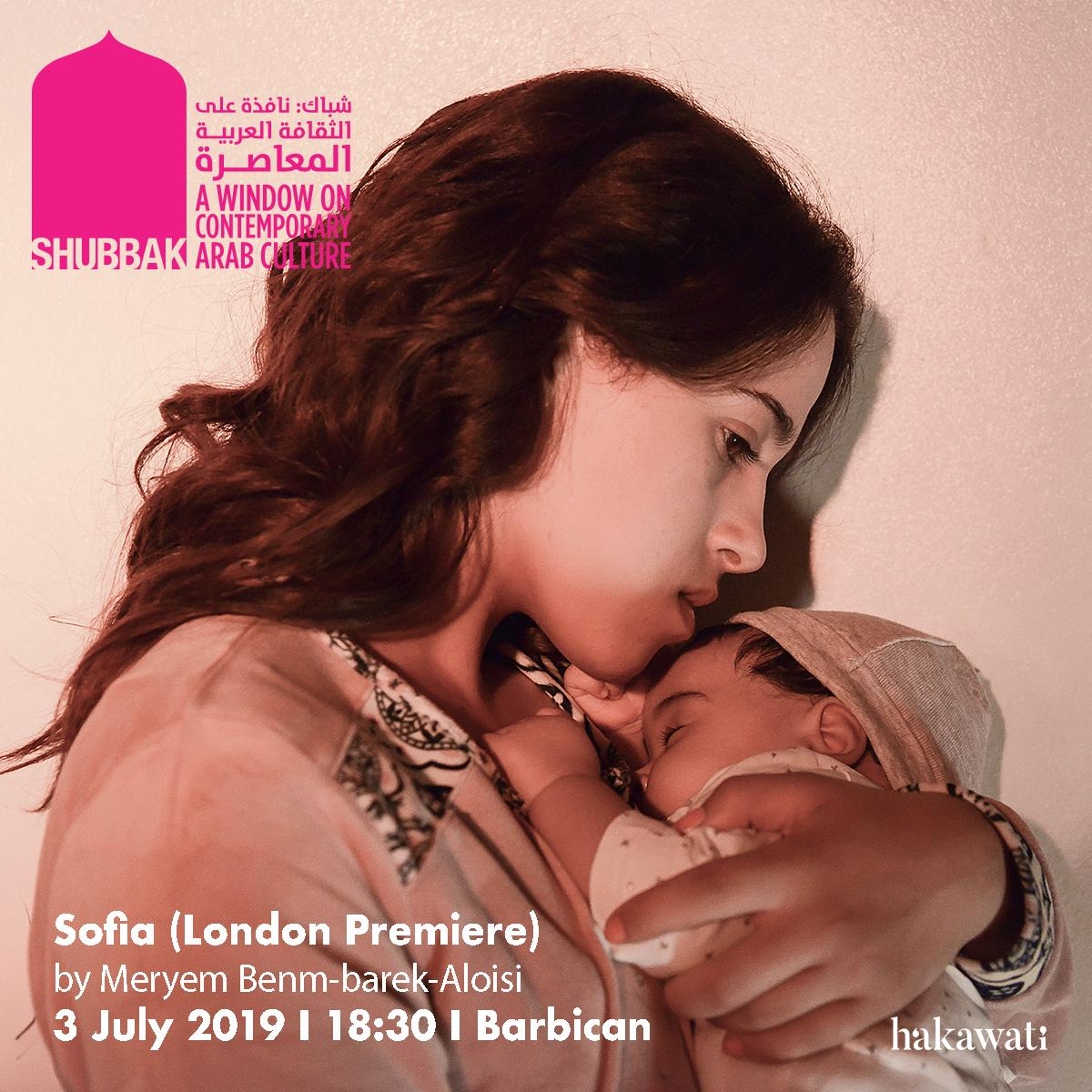 "📣@shubbakfestival's serving up 3 London Premieres starting w. #Sofia by #MeryemBenmBarekAloïsi (winner of Best Screenplay #Cannes18), @RanaEiddbstudio's ""audio visual feast"" #Panoptic & @ghassanhalwani's powerful debut Erased, Ascent of the Invisible 👉🏾 https://t.co/dCADB0TBKE https://t.co/QEKhvjLzWX"