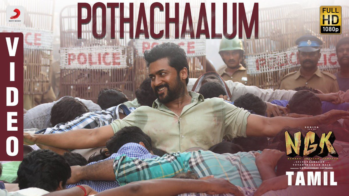Our Fav Track #Pothachaalum song video is here. #NGK 🔥🔥🔥  http://bit.ly/Pothachaalum   @Suriya_offl @selvaraghavan @Sai_Pallavi92 @Rakulpreet @RelianceEnt @SonyMusicSouth