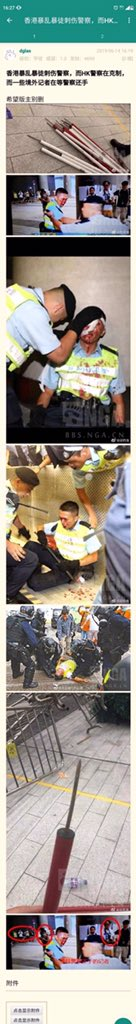 #HongKongProtests  Do these police officers have NO human rights??? Where is your basic logic??? Double standard is a very BAD thing. Can you have a sober mind???‼️‼️‼️