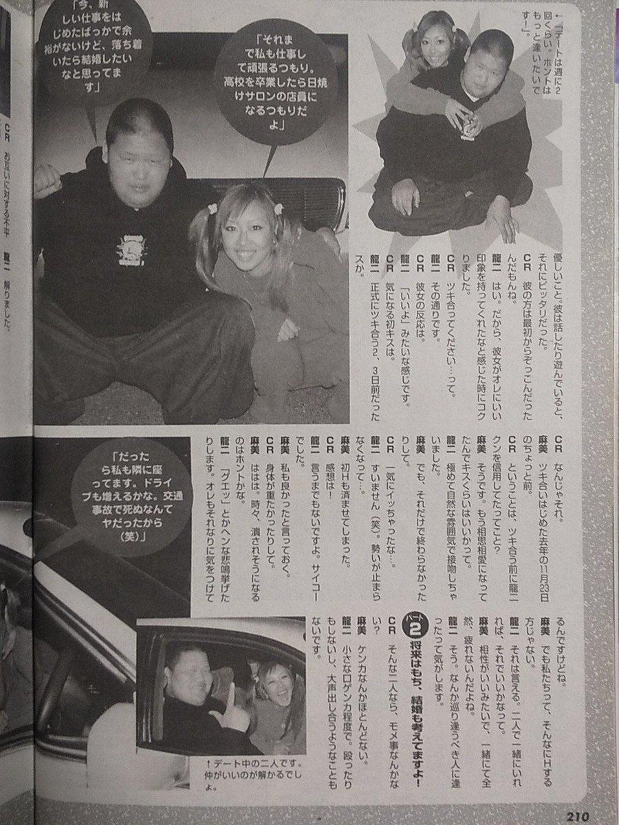 麻美 死亡 佐藤 追跡の車転落、女性は首絞められ窒息死 死亡男性関与か:朝日新聞デジタル