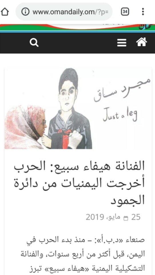8a338c73f #صنعاء hashtag on Twitter