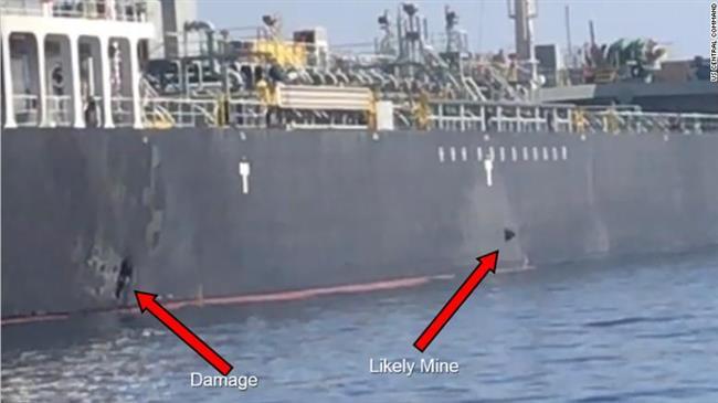 Iran je postavio magnetnu minu na tankere u Omanskom zaljevu D9BriOZXoAcrBId