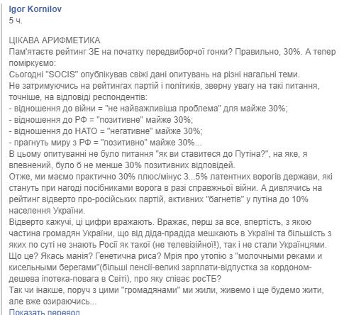 ЦВК відмовила в реєстрації для участі у виборах в Раду нардепові-утікачу Онищенку - Цензор.НЕТ 7708