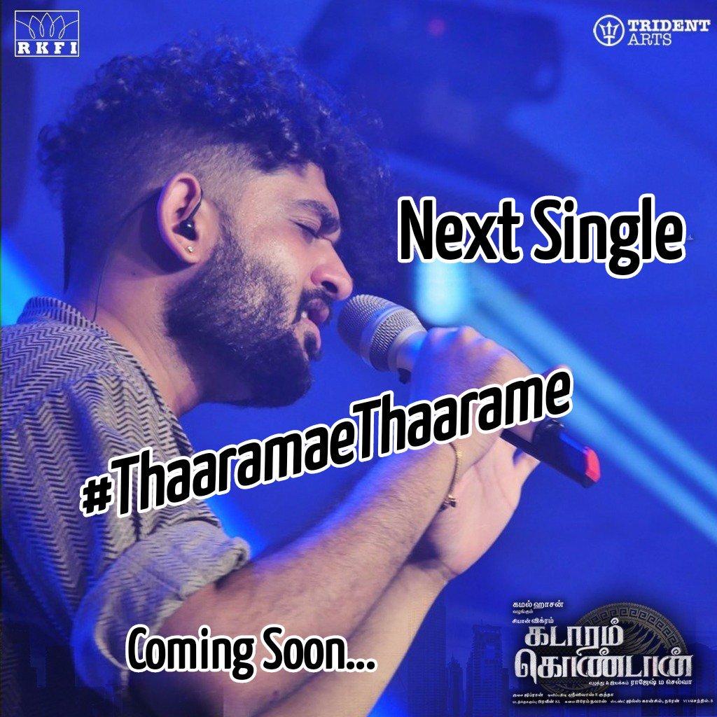 💣 Isaimini co tamil mp3 2018 download | Isaimini Special