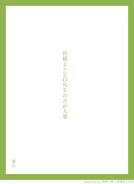 大平武洋🌕さんの投稿画像