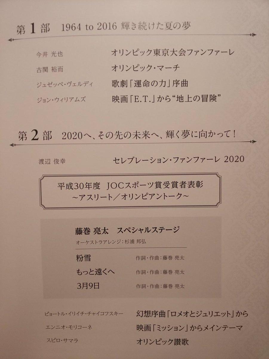 パウ パトロール 歌詞 PAW PATROL 足パトロール 日本語オープニング(音声のみ)
