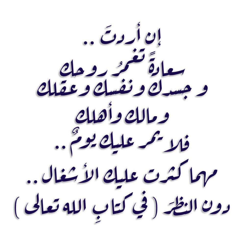 #وفاة_دانه_القحطاني