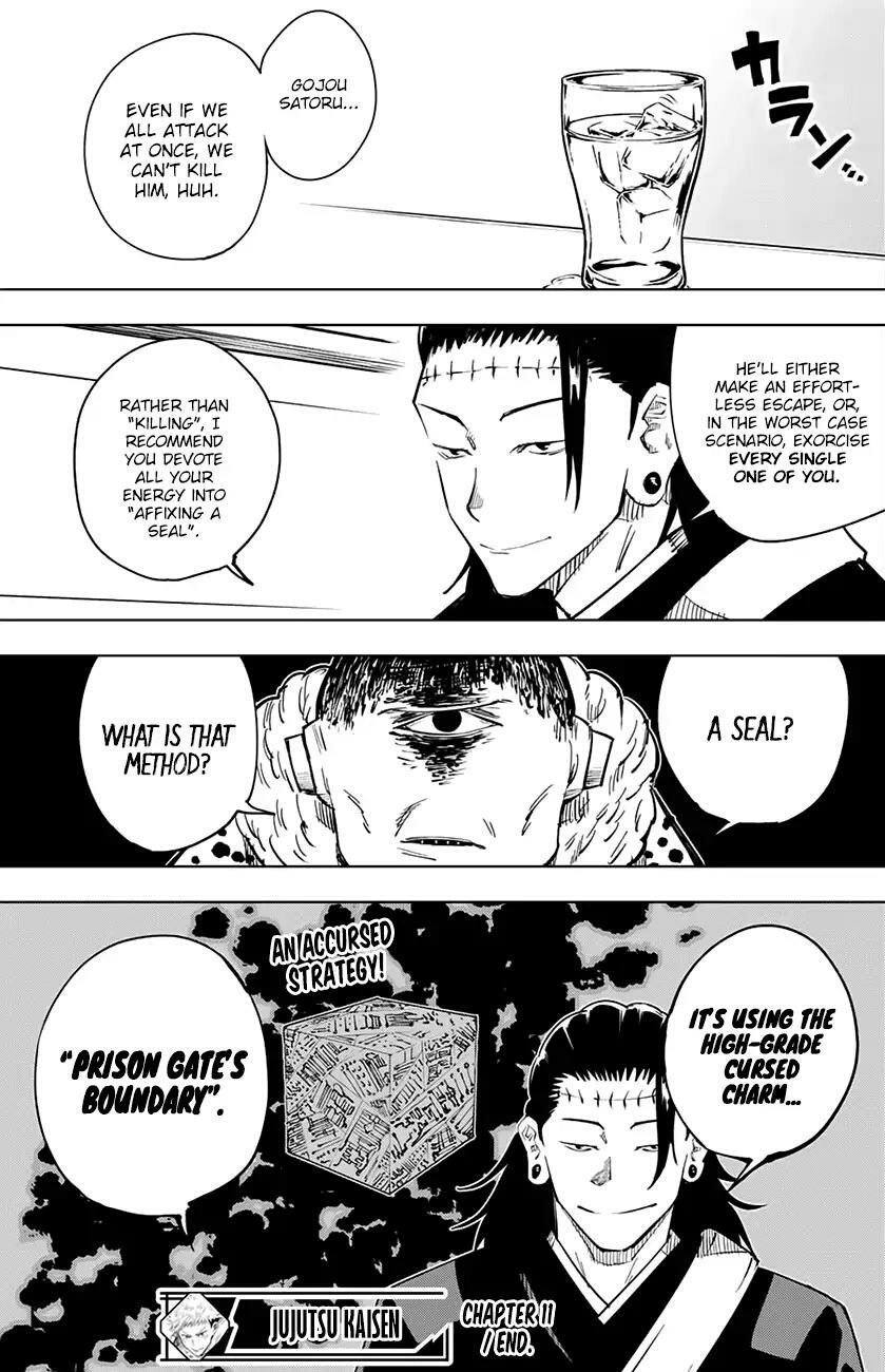 Jujutsu Kaisen Auf Twitter Prison Gate S Boundary Which Is Going To Be Used To Seal Gojo May Have Been Seen Before During Yuta And Yuji S Confinement It Has Similar Pieces Of Paper