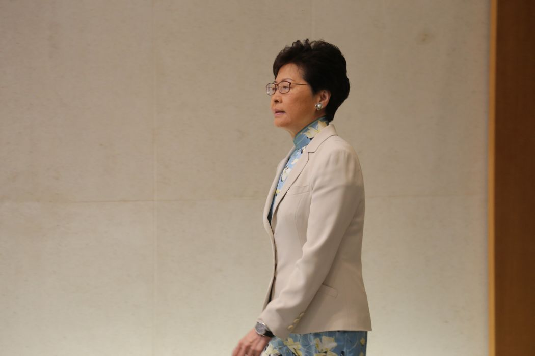 #HongKong leader Carrie Lam is reportedly set to make an announcement related to the controversial extradition bill on Sat. The Sing Tao newspaper reports that Lam met with pro-Beijing lawmakers in the morning.  👉 Rolling coverage: http://bit.ly/extraditionhk #NoToChinaExtradition