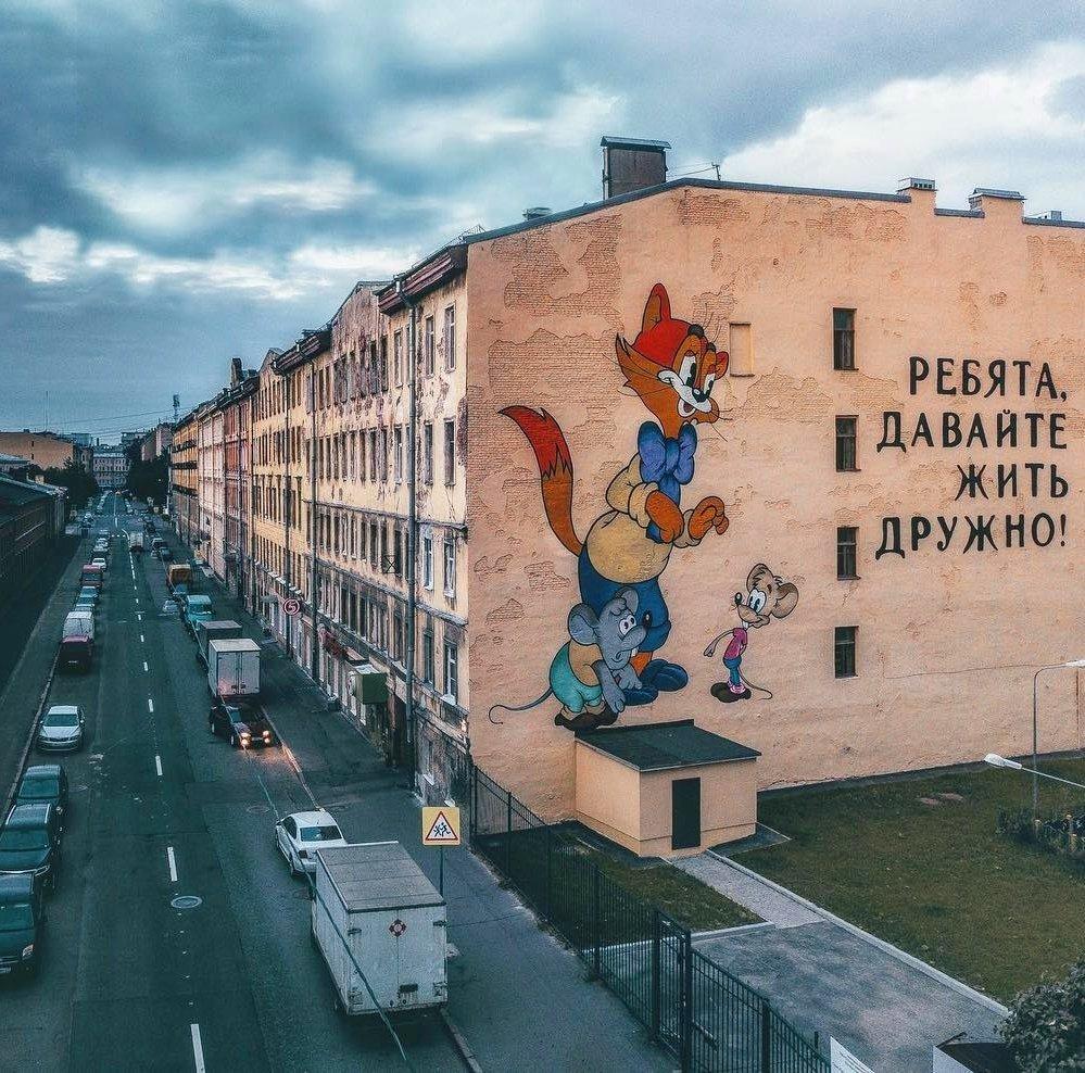 прикольные картинки санкт петербург да, может