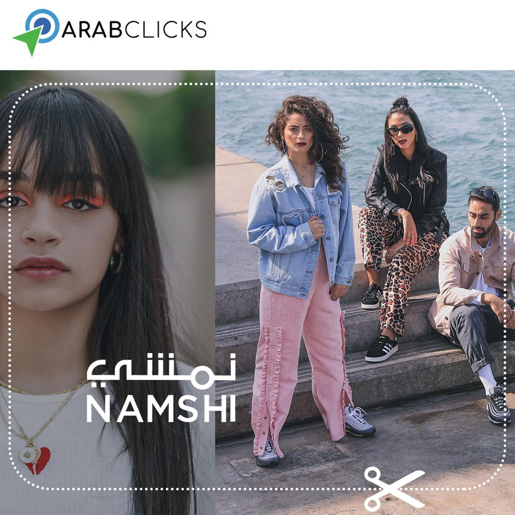 d6832d5bb Check our App to grab a discount coupon and share it with your followers  #ArabClickCoupons #Namshi pic.twitter.com/g0tSQomJB3