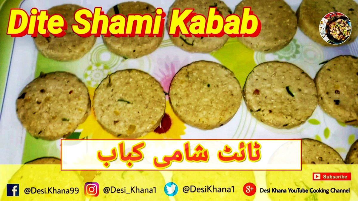 Media Tweets by DESI KHANA YouTube Cooking Channel