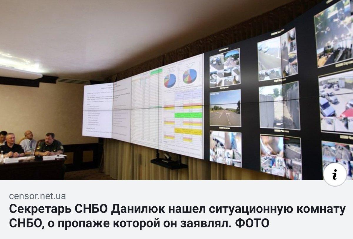 ЦИК отказала в регистрации для участия в выборах в Раду беглому нардепу Онищенко - Цензор.НЕТ 3622