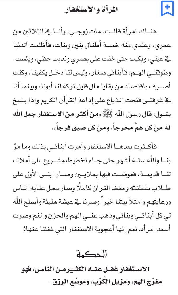 #وفاه_دانه_القحطانيِ