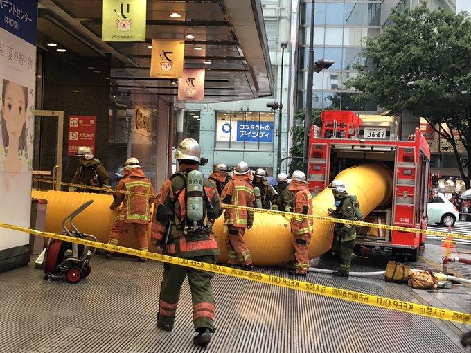 名古屋市中区栄の松坂屋名古屋店の地下で火事が起きた現場画像