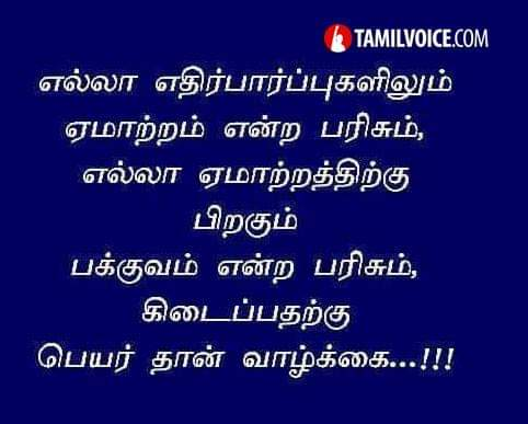 Quotes<br>http://pic.twitter.com/JokcrWiLA5