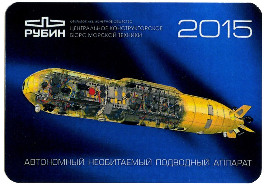 """""""Poseidon"""" Nuclear-armed Underwater Drone - Page 11 D9FyIY8WsAAdE9H?format=jpg&name=900x900"""