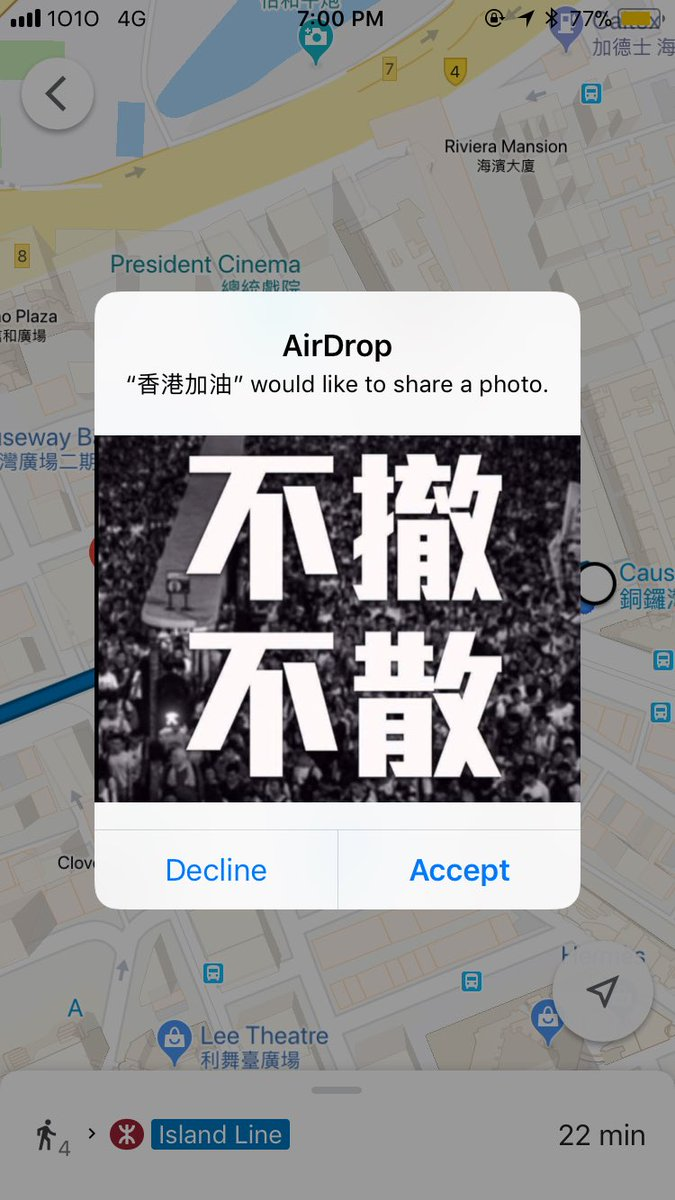 airdropped photo calling for extradition bill withdrawal while in Causeway Bay #antiELAB