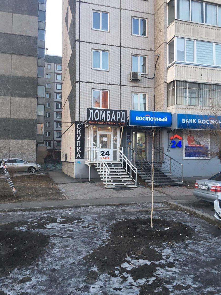 Ломбард часа авто 24 киев дорогие куда сдать часы