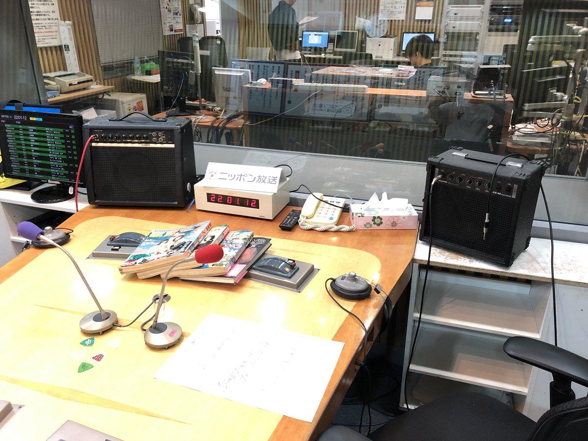 間も無く! #大倉くんと高橋くん生放送です!なんだか、スタジオに色々あります。(スタッフ)