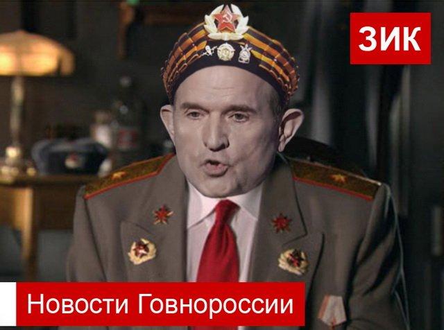 Беглый нардеп Онищенко подал документы в ЦИК, - Бернацкая - Цензор.НЕТ 4904