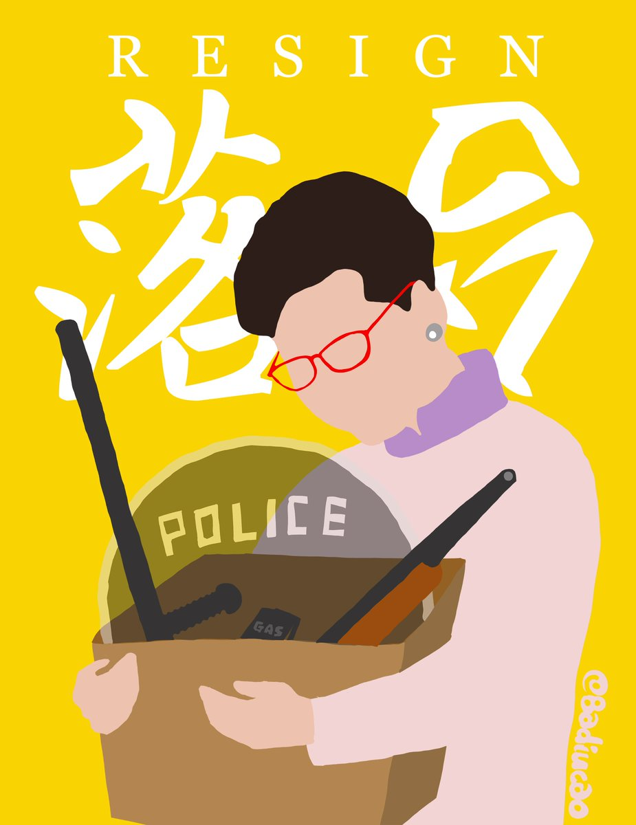 #badiucao cartoon 【Resign】 No sorry or regard  from Carrie Lam for the police violence against peaceful protesters. Time for stepping down! #NoChinaExtradition  #巴丢草 漫画【落台】对鼎沸的百万香港百万民声,置若罔闻;对警察滥用暴力对待示威者,毫无悔意。下台吧,林郑!#反送中