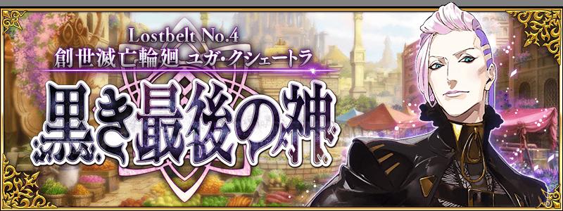 Fgo jp apk ios | Fate/Grand Order Installation (iOS)  2019-07-13