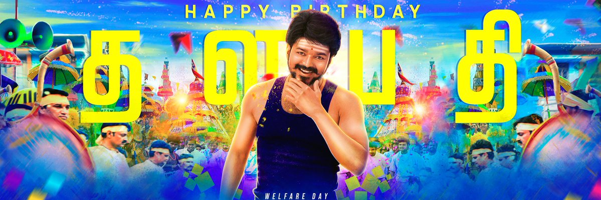 Retweet If you Changed Your Cover/Headed Pic. @Thalapathy63Off #ThalapathyDayCommonCP
