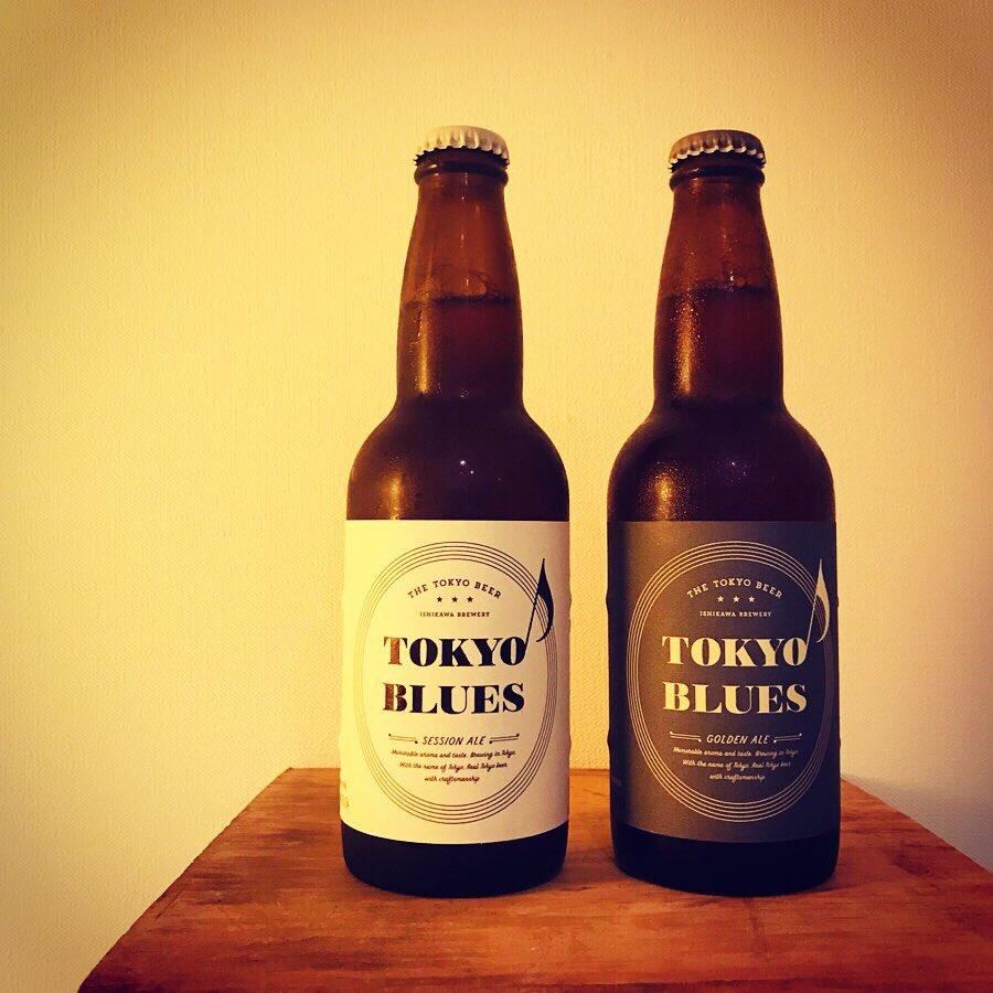 曲作りのお供にTOKYO BLUES  (良い曲できつつあります) #TOKYOBLUES #セッションエール #ゴールデンエール #石川酒造 #beer #craftbeer #RYOSUKESUNSET #曲作り中pic.twitter.com/2xqTXM1WEq