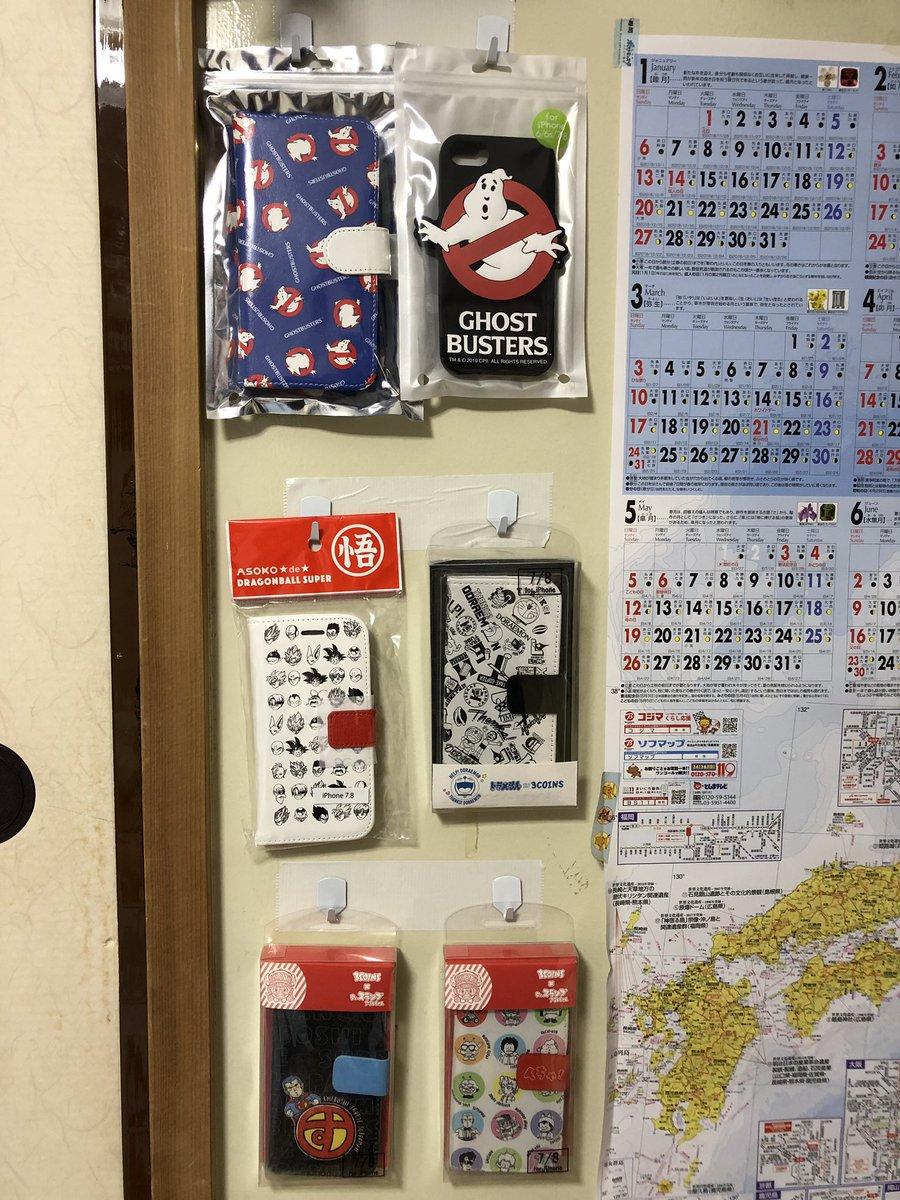 test ツイッターメディア - iPhoneの可愛いケースが増えてきたので、キャン☆ドゥで買った白い養生テープとフックで空いたスペースにケースを飾りました! #caseiPhone  #iPhone6  #iPhone8  #キャンドゥ  #養生テープ  #粘着ミニフック #ミニフック  #フック #空いたスペース #活用 https://t.co/xWFywd4b3E