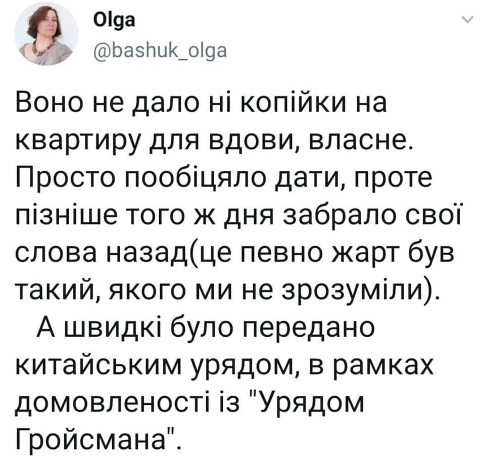 ЦИК отказала в регистрации для участия в выборах в Раду беглому нардепу Онищенко - Цензор.НЕТ 1406