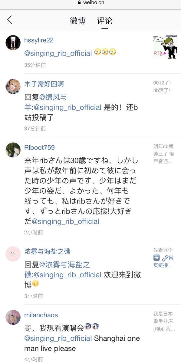 weiboで海外の方からのリプライ?をザーッと眺めて遊んでいるのですが、大昔ニコ生で「30分ずっとナルシスト放送」的な謎企画した時のキャプ画とかが送りつけられてきてて言葉はよく分からないんだけど勢いに笑うwアナタそんなんどこから拾ってきましたの……