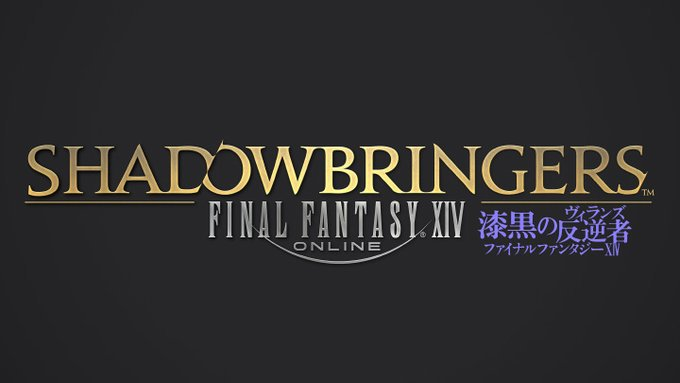 #FFXIV Shadowbringers early access will launch on Friday, June 28 at 2 am (PDT)! Make sure you've registered your pre-order bonus code! NA: sqex.to/dZLPX EU: sqex.to/0QfzD