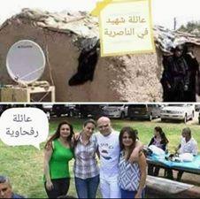 #العراق