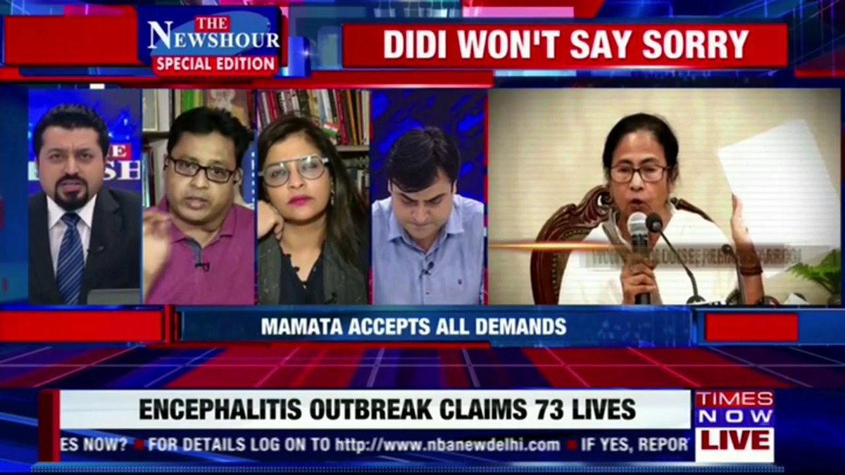 We have to understand why the incident has occurred: Dr. Sayatan Banerjee, Senior Resident of Infectious Diseases at AIIMS.   #DidiVsDoctors