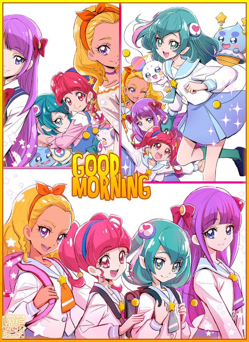 RT @futagokamikita: ⭐️Good Morning!⭐️ 『スター☆トゥインクルプリキュア』  今日は放送お休みです👽💦 #スタプリ #precure https://t.co/7geWBFfIT8