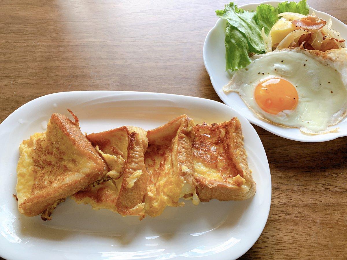 test ツイッターメディア - おはようございまーす😆  休日の朝ごはん! 今日はフレンチトーストです。ダイエット中なので、全粒粉のパンと豆乳で…おかずは目玉焼きとジャーマンポテトでっす!  さて、これ食べてジムに行きまーす。今日は休日メニューの運動なので多分ヘロヘロになります! https://t.co/vvgTR7e43z