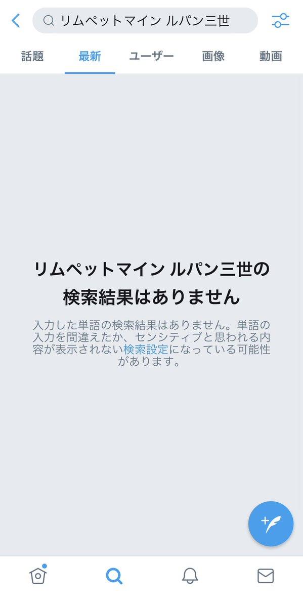 https://twitter.com/yimamura/status/1140105998432010240/photo/1