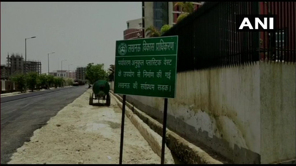 """Under Lucknow Development Authority's (LDA) pilot project, road is being constructed from Gomti Nagar Police Station to IIM, using plastic waste. Chief Engineer, LDA says """"Mixing plastic waste increases roads' durability by 40-50%), they will be durable for a longer time"""" (15.06)"""