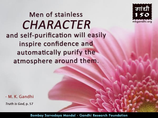 Thought For The Day ( #character )  #MahatmaGandhi #quoteoftheday #quotes #quoteoftheday #quotesforlife #Gandhi #gandhiquotes #mkgandhi  #lifequotes #MahatmaGandhi #quotesliveby #MotivationalQuotes #InspirationalQuote #ThoughtForTheDay #SundayThoughts #SundayMorning<br>http://pic.twitter.com/GLlW6u1a80